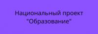 ur-2021 (3)