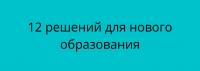 ur-2021 (4)