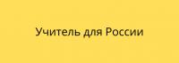 ur-2021 (5)