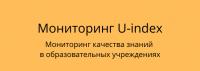 ur-2021 (7)